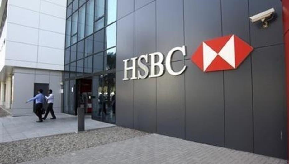 عناوين وفروع ورقم خدمة عملاء بنك hsbc