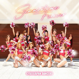 CYBERJAPAN-DANCERS-Love-You-Forever-歌詞