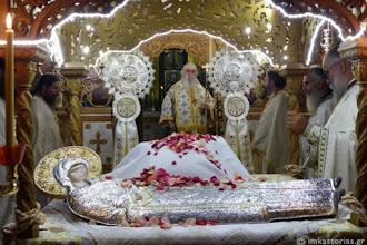 Η προεόρτιος αγρυπνία για την εορτή της Παναγίας στον Μητροπολιτικό Ναό Καστοριάς (ΦΩΤΟΣ)