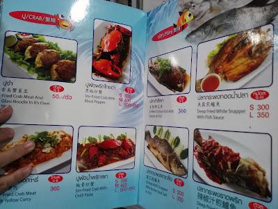 rekomended seafood murah T k   Chinatown Bangkok
