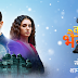 Kaal Bhairav Rahasya 2 Serial on Star Bharat Star Cast, Wiki, Timing, News, Picture and Others