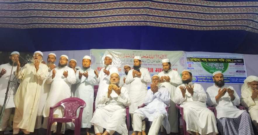 মহেশখালীতে হেফাজত আমির আহমদ শফীর স্বরণসভা