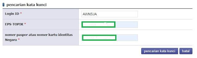 Cara Reset Password Akun EPS