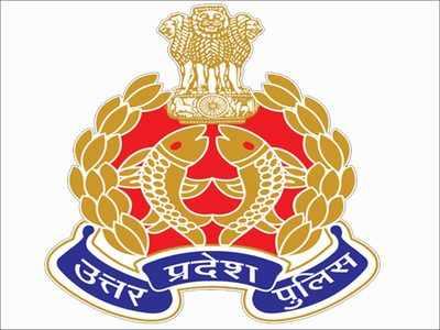 UP Police Constable Final Answer Key 2019 - Sarkari Naukri ...