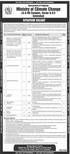 Latest Today Ministry of Climate Change job in Pakistan 2021