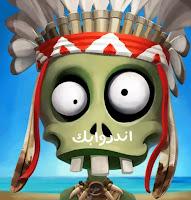 تحميل لعبة Zombie Castaways مهكرة للاندرويد