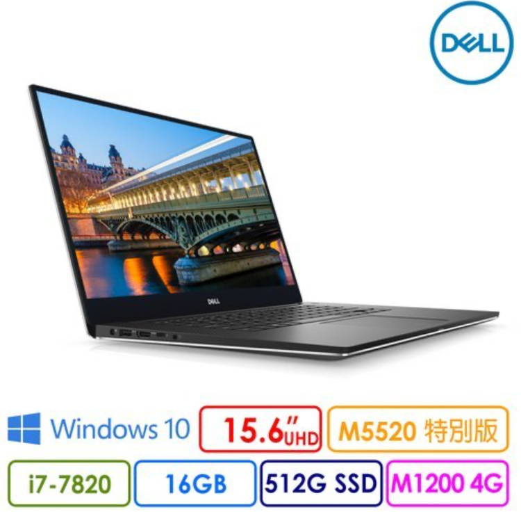 2020高效能2D/3D繪圖筆電推薦:微星MSI,惠普HP,戴爾Dell - LINE購物