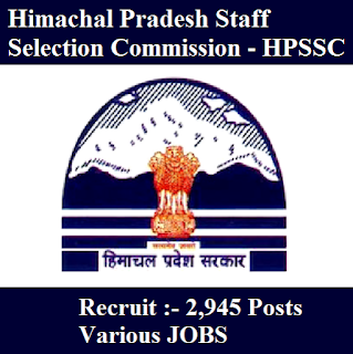 Himachal Pradesh Staff Selection Commission, HPSSC, HP, SSC, Himachal Pradesh, 12th, freejobalert, Sarkari Naukri, Latest Jobs, Hot Jobs, hpssc logo