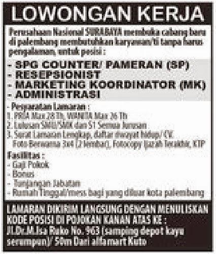 Perusahaan Nasional Surabaya