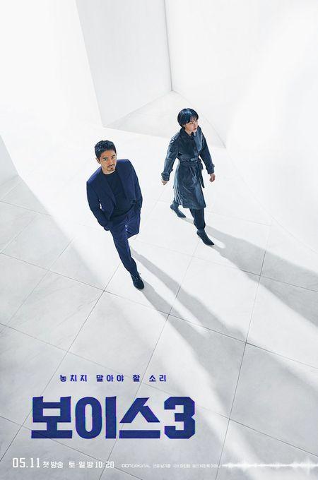 Sinopsis Voice 3 : sinopsis, voice, Review, Profil,, Pemeran,, Sinopsis, Drama, Korea, Voice, Indofankor