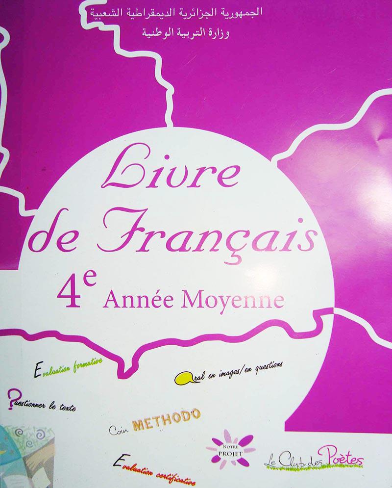 تحميل كتاب اللغة الفرنسية السنة الرابعة متوسط Pdf Livre De