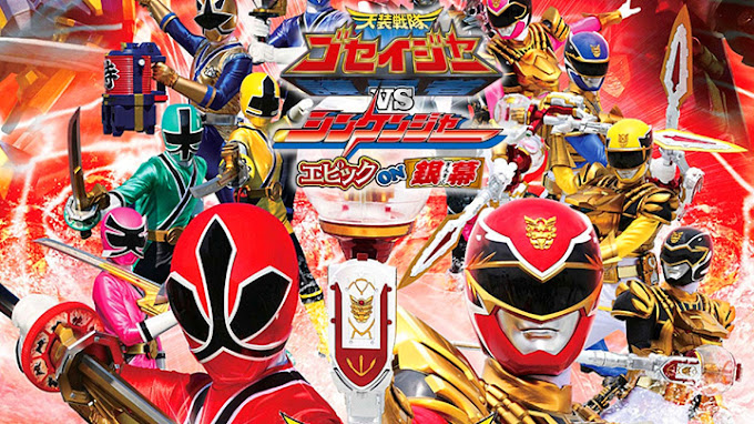 Tensou Sentai Goseiger vs Shinkenger: Epic on Ginmaku Subtitle Indonesia