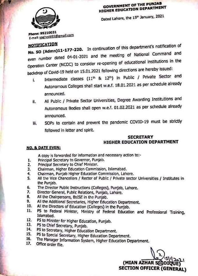 NOTIFICATION REGARDING REOPENING OF EDUCATIONAL INSTITUTIONS BY HIGHER EDUCATION