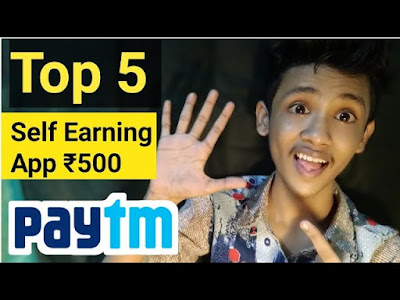 Top 5 Best Self Earning App 2020