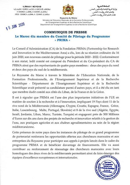 """تم انتخاب المغرب في شهر يونيو عضوا في اللجنة التوجيهية لبرنامج """"الشراكة من أجل البحث والابتكار في منطقة البحر الأبيض المتوسط"""" - PRIMA"""