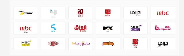 كيفية معرفة جدول مواعيد قنوات مجموعة MBC التليفزيونية