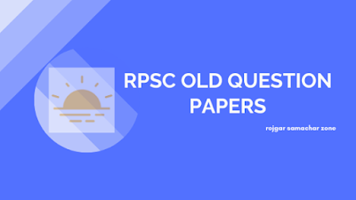 rpsc previous year question paper