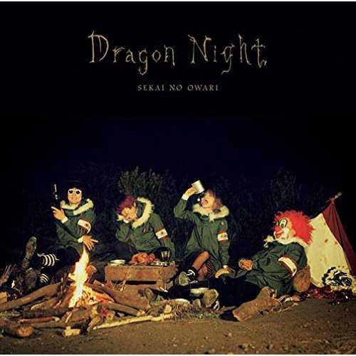 [Single] SEKAI NO OWARI – Dragon Night (English ver.) (2015.06.17/MP3/RAR)
