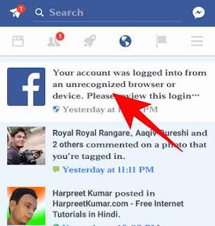 Facebook login notification alert start kaise kare 5