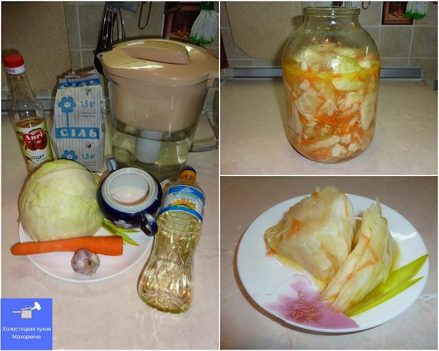 рассол для капусты с уксусом на 1 литр