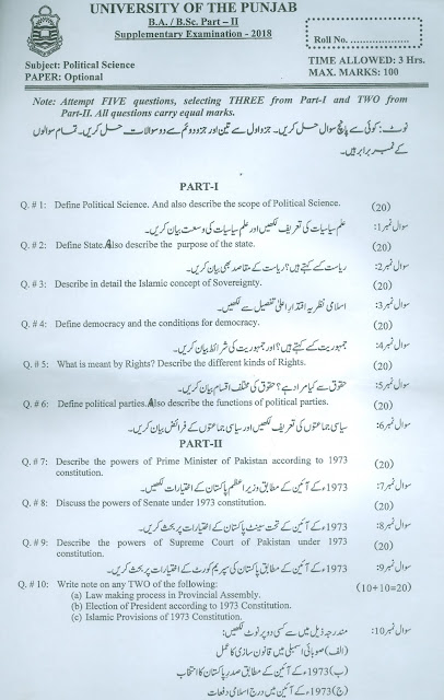 English,Urdu,Journalism,Pak. St,Education,BA English Literature,Punjabi,Persian,Maths punjab university supply 2018 exam