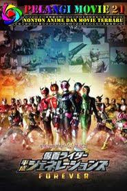 Kamen-Rider-Heisei