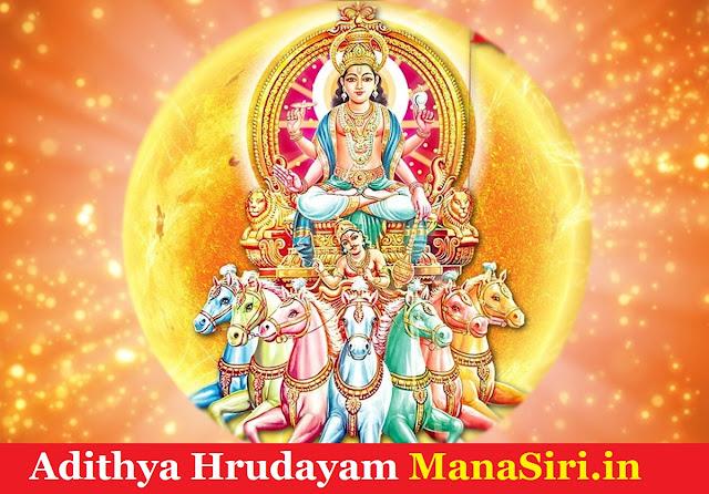 Lord Surya Aditya Hrudayam