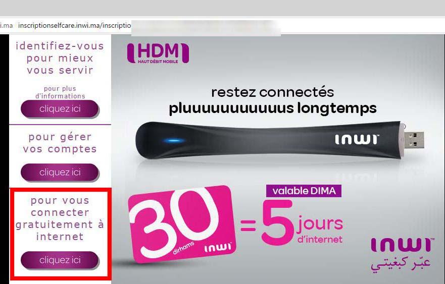 modem inwi gratuit