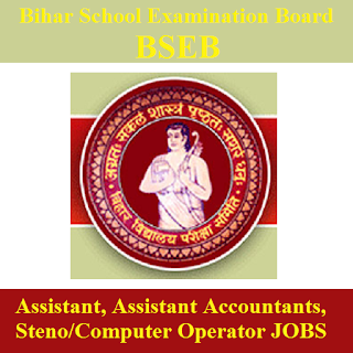 Bihar School Examination Board, BSEB, BIhar, Assistant, Steno, 12th, freejobalert, Sarkari Naukri, Latest Jobs, bseb logo