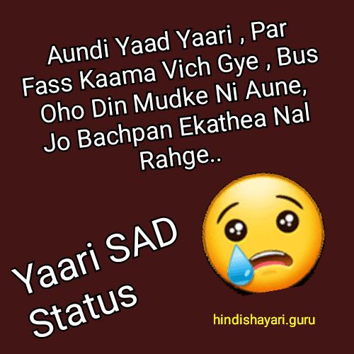 Punjabi Yaari Sad Status