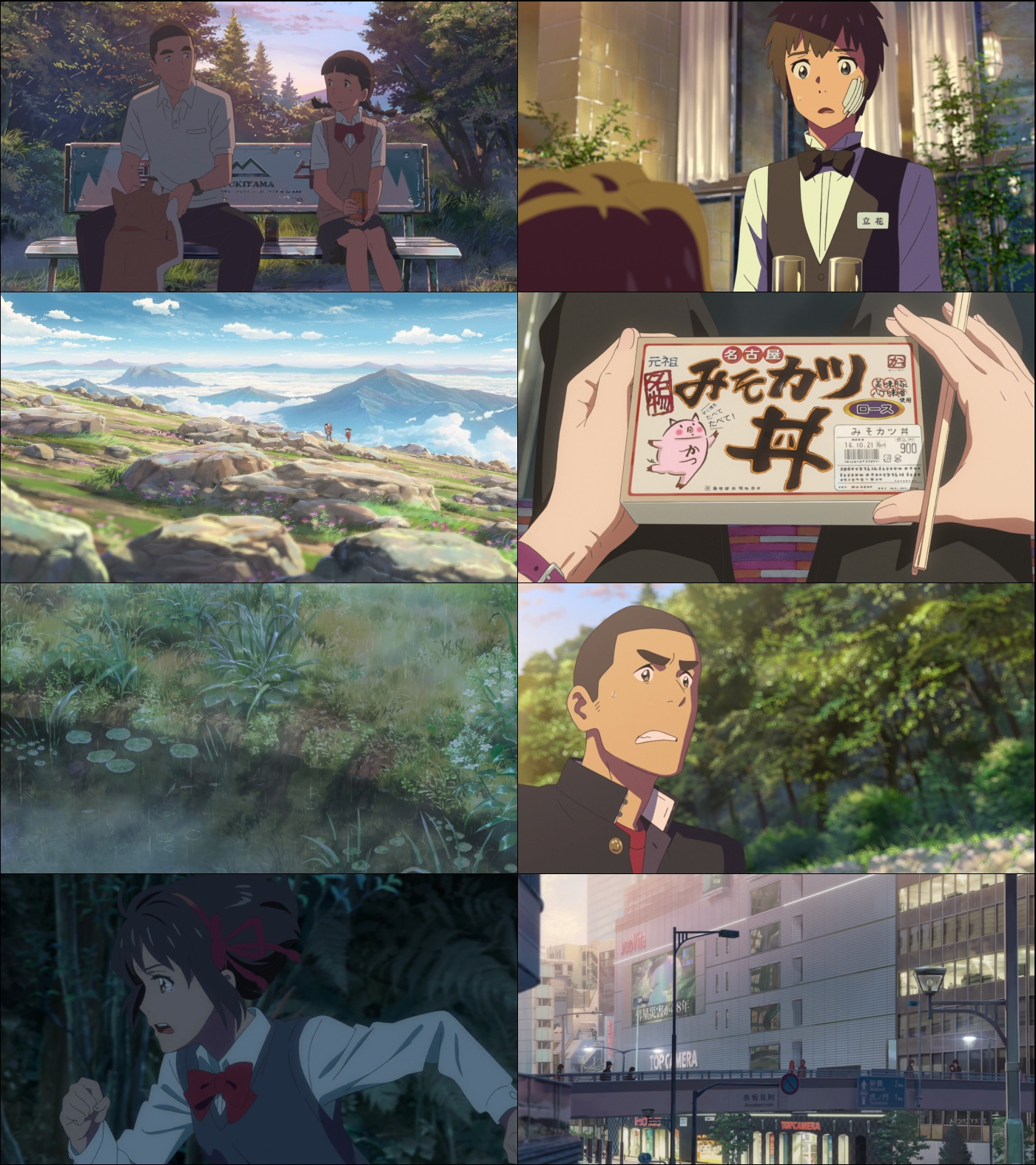 Your Name 1080p