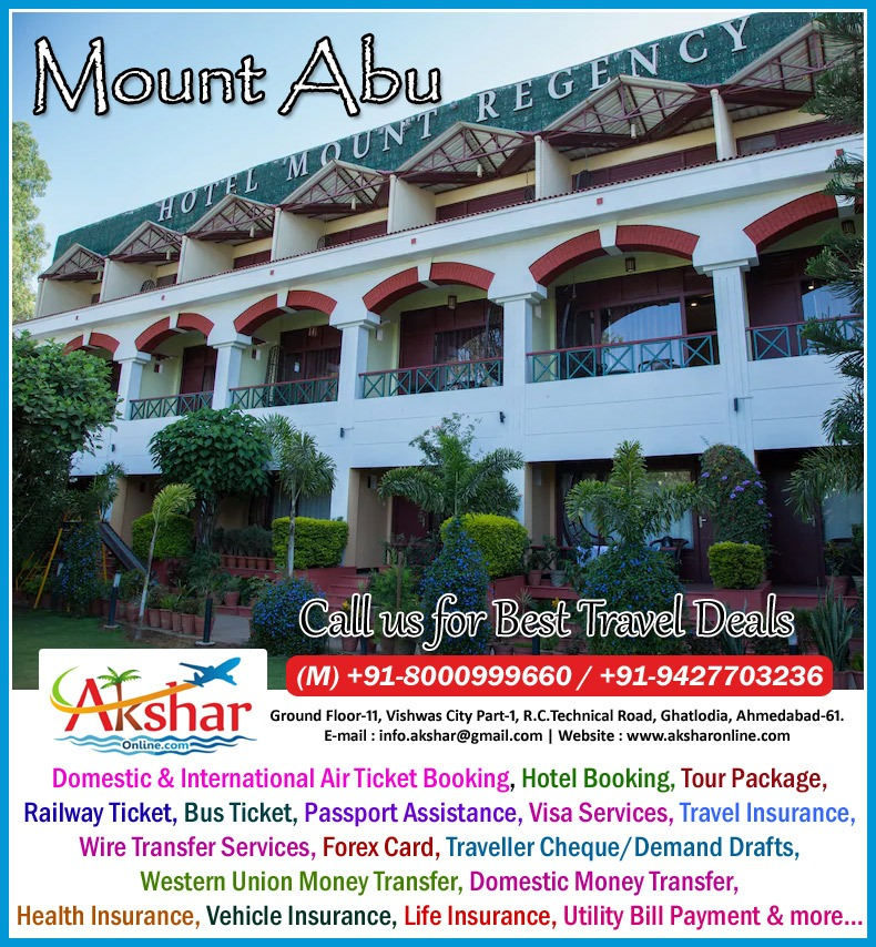 Hotel Mount Regency - Mountabu Rajasthan, India, Mountabu Hotel, Mountabu Premium Deluxe Hotel, Deluxe Hotel Stay, Hotel Booking, Air Ticket Booking, Railway Ticket, Bus Ticket, Car Rental, Wire Transfer Services, Western Union Money Transfer and more...