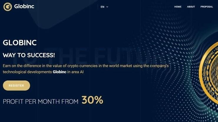 Новости от Globinc