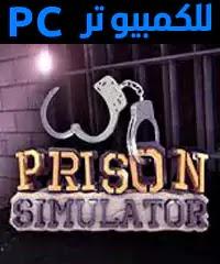 Prison Simulator PC
