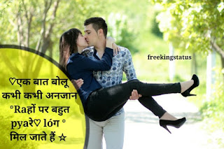 love shayari for boyfriend ,love shayari
