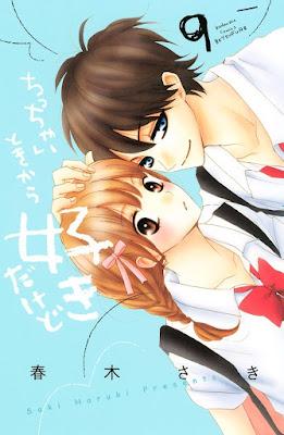 [Manga] ちっちゃいときから好きだけど 第01-09巻 [Chicchai Toki Kara Suki Dakedo Vol 01-09] Raw Download
