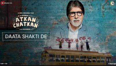 Atkan Chatkan (2020) Hindi Full Movies Free Download HD 480p