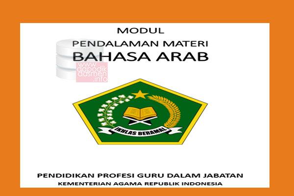 Materi PPG Kemenag Mata Pejaran Bahasa Arab, Modul PPG Bahasa Arab Sertifikasi Guru (Sergur) Kemenag, Modul PPG Khusus Guru Madrasah Kemenag Mata Pelajaran Bahasa Arab, Modul Persiapan PPG Kemenag Mapel Bahasa Arab