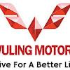 Infoloker Sma/Smk Cikarang 2018 ; Lowongan Operator - Produksi PT Saic General Motors Wuling