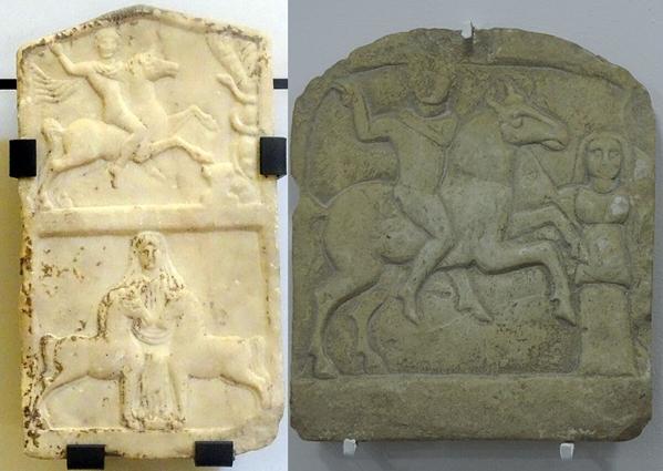 Фракийский всадник и женское божество покровительствующее лошадям, I-II вв.
