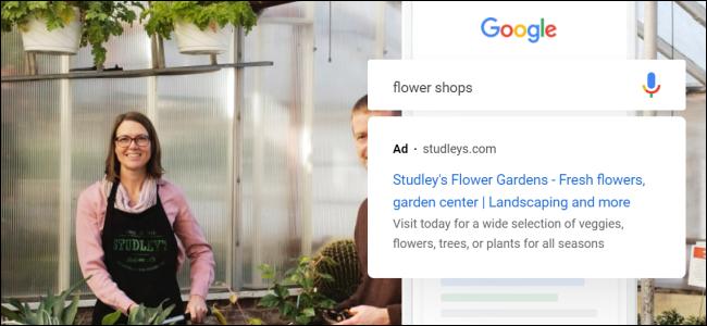 صفحة إعلانات Google الرئيسية