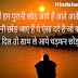 Dard Bhari Shayari दर्द भरी शायरी