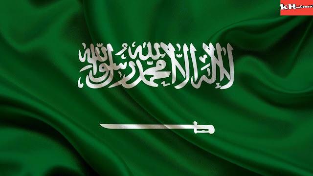 تردد قنوات السعودية