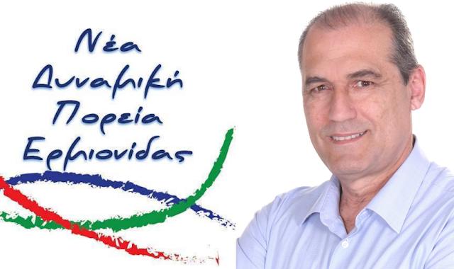 Ο Τόκας ζητάει σύσταση Επιτροπής για τις επετειακές εκδηλώσεις των 200 χρόνων από την Ελληνική Επανάσταση