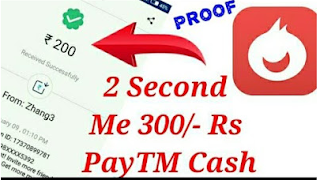 2-Minute-Me-300/-Rs-PayTM-Cash-Kaise-Kamaye-Mobile-Se-With-Proof