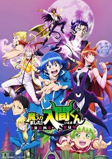 Mairimashita Iruma-kun Season 2