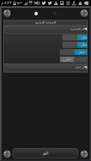 الحصول على انترنت مفتوح في اليمن ومصر باقي الدول العربيه 2020