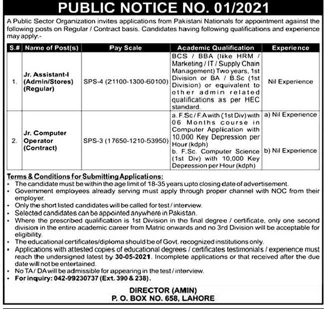 Latest Jobs in Pakistan Atomic Energy Commission PAEC 2021  - Apply Online