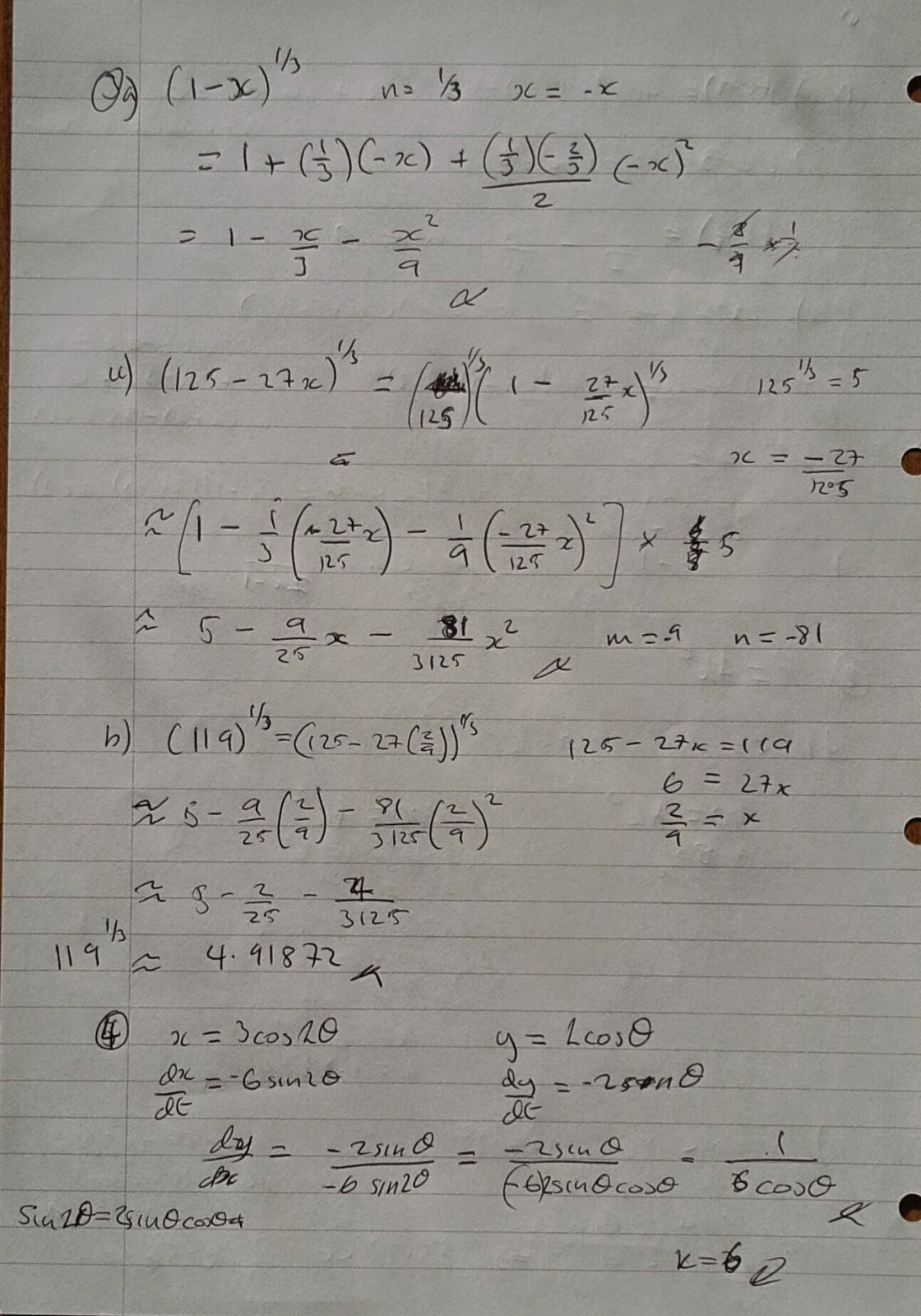 A Level Maths Notes: AQA Core 4 Summer 2011 Exam Paper