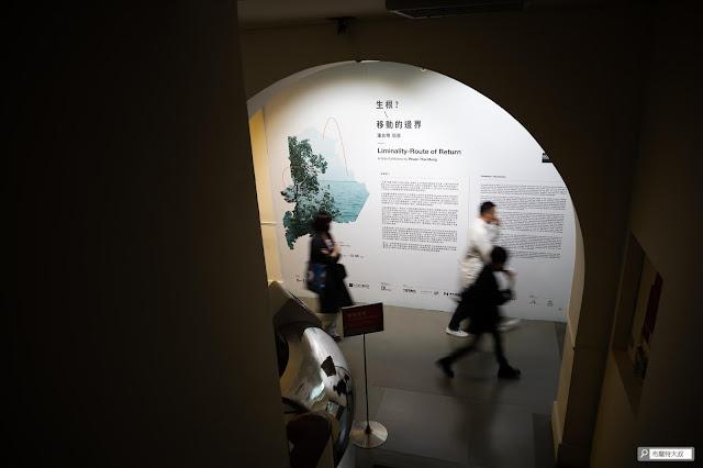 【大叔生活】來台北當代藝術館,更新一下你的藝術敏銳度! - 逛完主展後,別錯過了同樣精采的副展內容